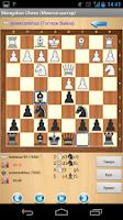 Screenshot of Mongolian online Chess /Монгол