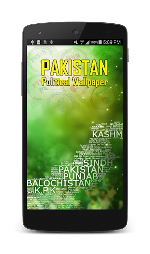 Pakistan Political Wallpaper