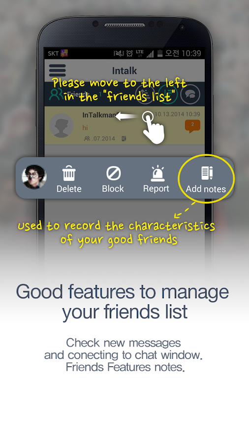 Global Random chat messenger- screenshot