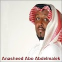 Abou Abdelmalek Anasheed icon