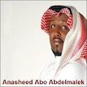 Abou Abdelmalek Anasheed