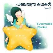 Kids Stories Malayalam vol2