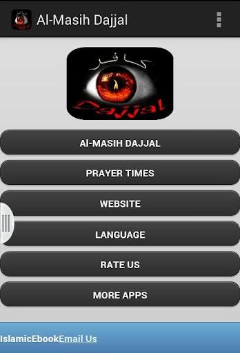 Al-Masih Dajjal