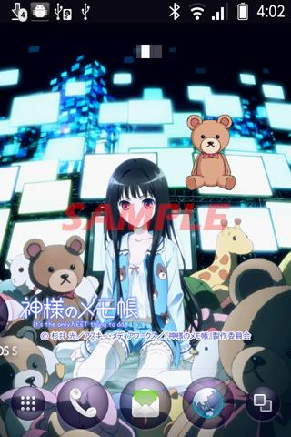 神様のメモ帳 アニメ -タッチロゴライブ壁紙