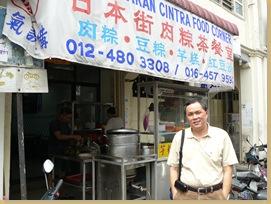 Cintra Street Ba Chang 9