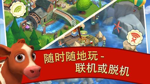 FarmVille 2: 乡村度假|玩休閒App免費|玩APPs
