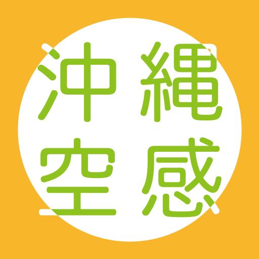 旅遊必備App 沖縄空感 LOGO-綠色工廠好玩App