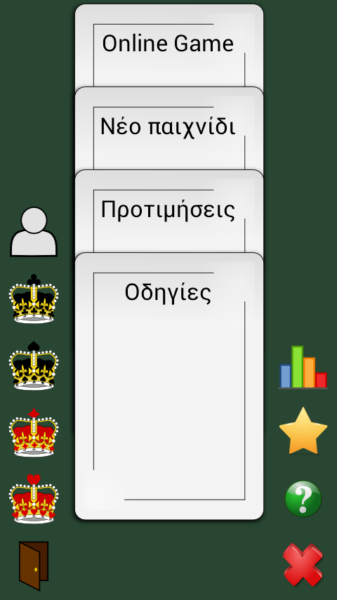 Agonia HD [Αγωνία] - screenshot