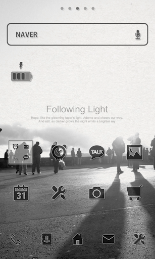 Following Light 심플 도돌 런처 테마
