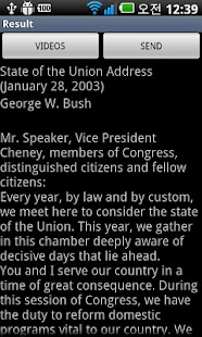 The President speech - screenshot thumbnail
