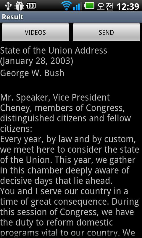 The President speech - screenshot