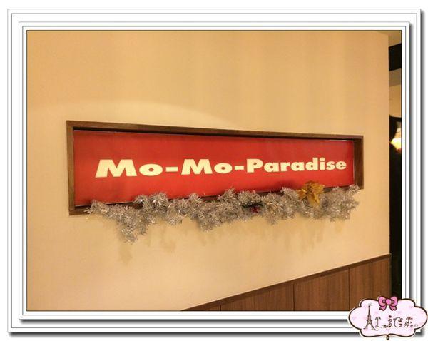 Mo-Mo-Paradise 中山牧場