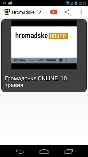 Hromadske.TV