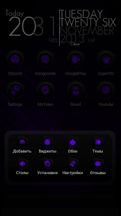 Next Theme RubberPurple - screenshot thumbnail