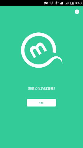 Moneyqube - 懶人記帳理財工具
