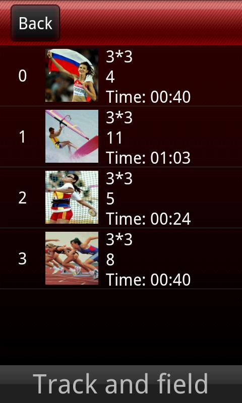 Track and field sports - screenshot