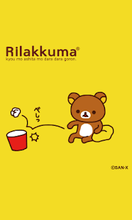 Rilakkuma LiveWallpaper 15 - screenshot thumbnail