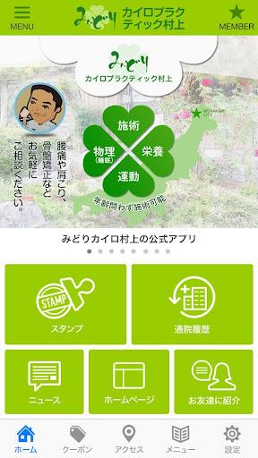九州自駕 - GoFunLa.com 出發啦!!
