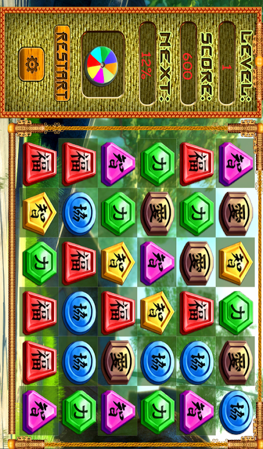 Emperor Of China Gold Match HD - screenshot
