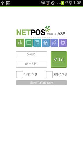 NETPOS MOBILE ASP