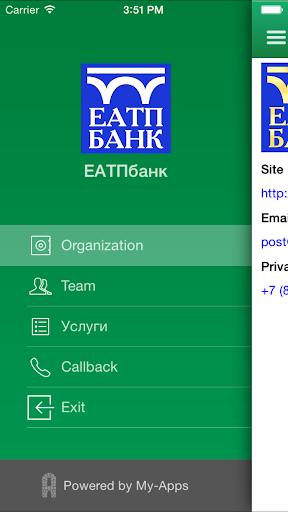 ЕАТПбанк