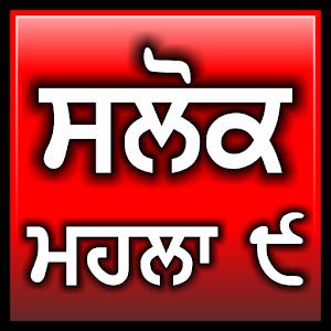 shatakshi and prabhjot dating simulator