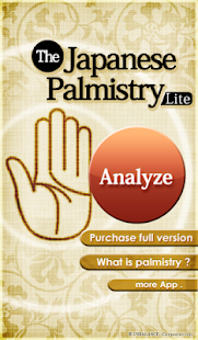 The Japanese Palmistry Lite