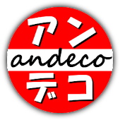 andeco * car