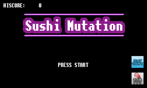 SushiMutation