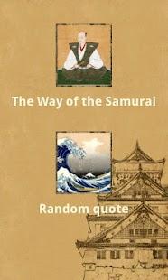 Samurai quotes- screenshot thumbnail