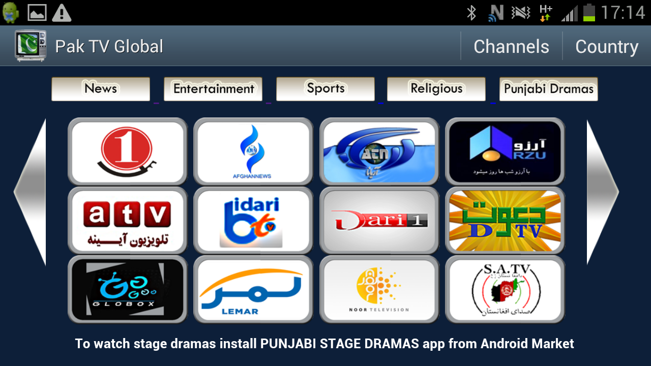Pak TV Global - screenshot