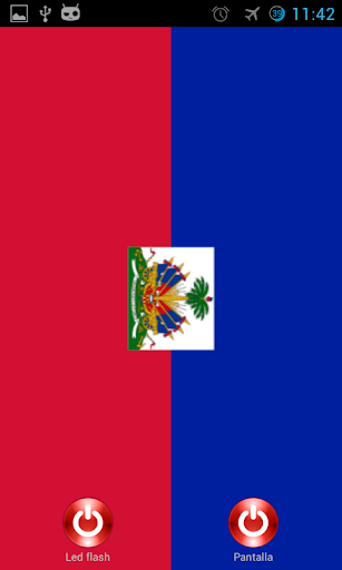 Lantern flash screen Haiti