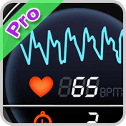 Quick Heart Rate Monitor Pro LOGO-APP點子