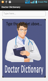 Doctor dictionary- screenshot thumbnail