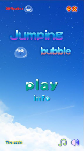 Jumping Bubble