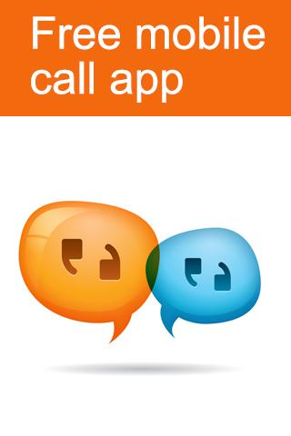 免费的移动电话应用程序
