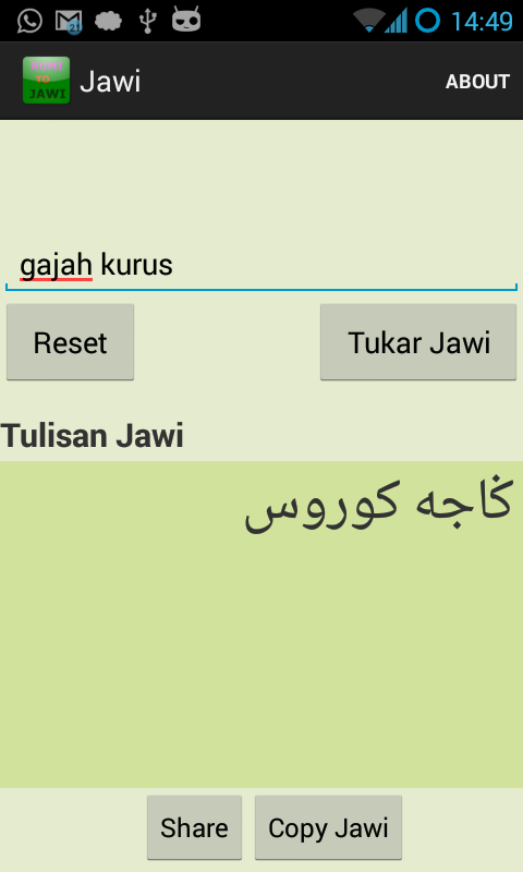 Citaten Rumi Jawi : Rumi to jawi v android apps on google play