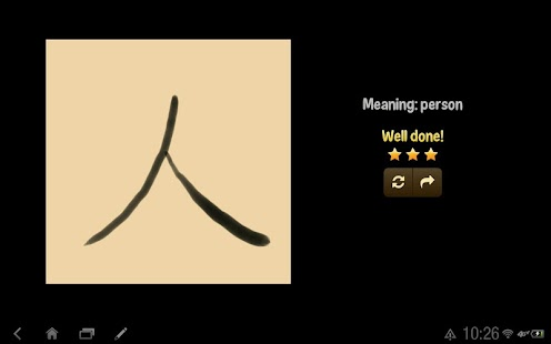 玩免費教育APP|下載Monkey Write ★ Learn Chinese app不用錢|硬是要APP