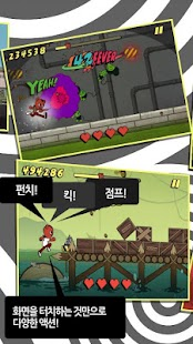 매드아콘 for Kakao - screenshot thumbnail