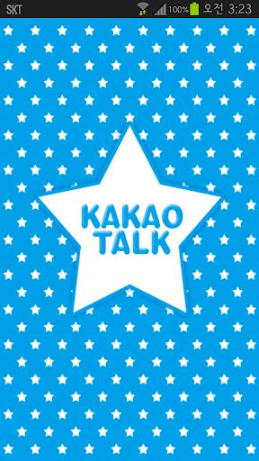 KakaoTalk主題,蓝色五角星星主題