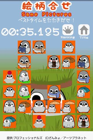Pesoguin Make Pairs- screenshot