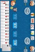 Screenshot of QQ欢乐斗地主(官方正式480*800)