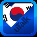 uTalk Korean icon