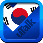 uTalk Korean