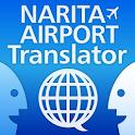 NariTra (NAA Translator) logo