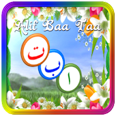 Alif Baa Taa HD
