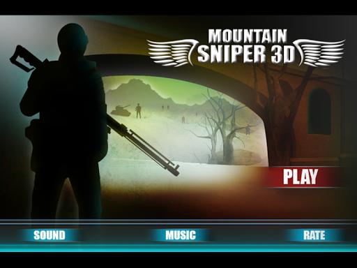 玩免費動作APP|下載山狙击手暗影冲击 app不用錢|硬是要APP