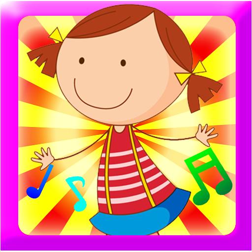 兒歌 教育 App LOGO-硬是要APP