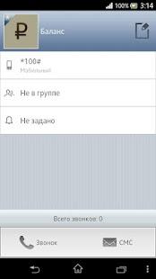 玩通訊App|exDialer Lino Light theme免費|APP試玩
