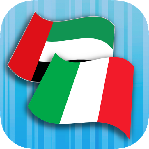 Italian Arabic Translator